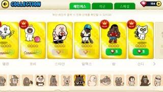 getlinkyoutube.com-라인레인저스 무료 루비 모으는 방법 - 레인저 마스터, 콜렉션 모으기 보상 LINE レンジャー, LINE Rangers