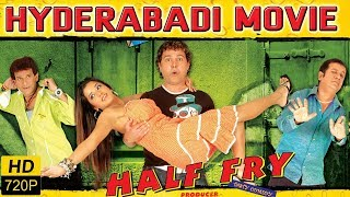 getlinkyoutube.com-Half Fry Full Length Hyderabadi Movie || Eshan Khan, Monalisa, Mast Ali, Sajid Khan