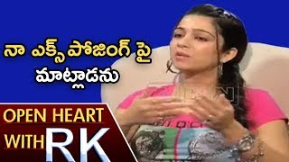 Charmi Talks About Actresses Exposing And Item Songs   Open Heart With RK   ABN Telugu