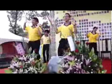2013.10.07 - 一貫道園遊會台中學界活動組