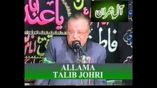 getlinkyoutube.com-ALLAMA TALIB JOHRI