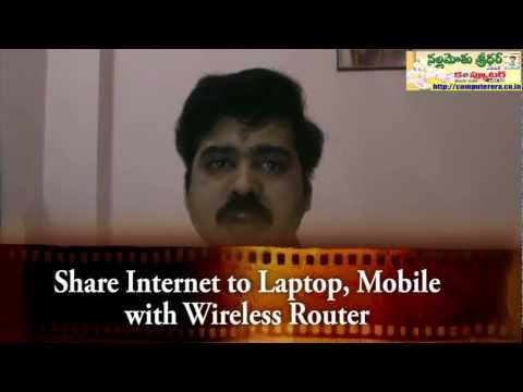 How to use Wireless Router First Hand Guide Full HD