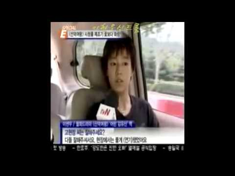 tvN News Interview -  ( Lee Hyun Woo )