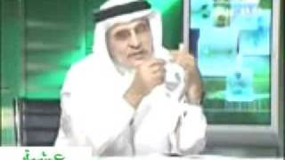 جابر القحطاني - ح2- استفسارات المشاهدين - 1