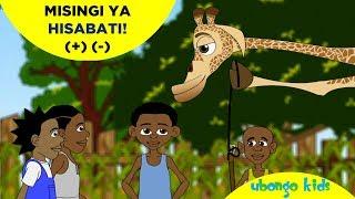 Misingi ya Hisabati | Hesabu na Ubongo Kids | Katuni za Elimu kwa Kiswahili