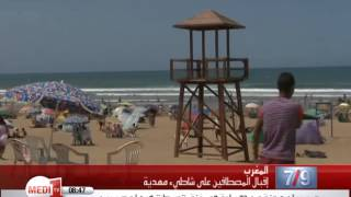 getlinkyoutube.com-المغرب : إقبال المصطافين على شاطئ مهدية