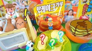 getlinkyoutube.com-충격의 뽀로로 빵만들기 ★뽀로로 장난감 애니