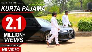 2018 का सबसे सुपर हिट गाना | #Kurta Pajama | #Sonika Singh | New #Haryanvi Dj Song 2018