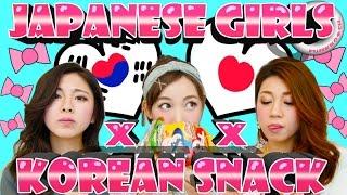 getlinkyoutube.com-Japanese Girls Taste Korean Snacks for the First Time