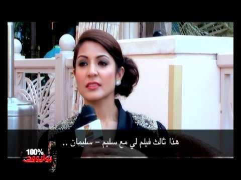 Zee Aflam interview