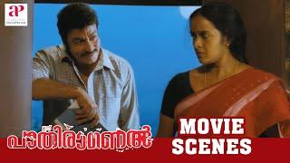 getlinkyoutube.com-Ithu Pathiramanal Malayalam Movie | Scenes | Pradeep Rawat kills Jayasurya | Unni Mukundhan