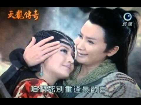 A Romantic Taiwan Hokkien Opera Love Song Slideshow