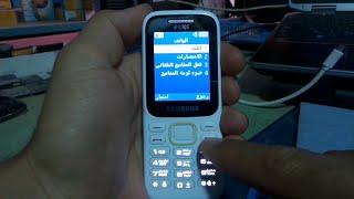getlinkyoutube.com-طريقة تفليش وتعريب flash arabe samsung E310B Z3X