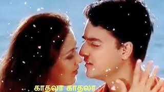 Asainthadum katrukum song lyrics - Paarvai ondrae pothumae - WhatsApp status