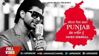 Punjab | Fateh Shergill | Full Song HD | Japas Music
