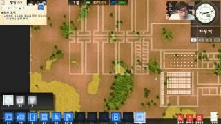 프리즌 아키텍트] 대도서관 실황 21화 - 최악의 감옥 임펠다운 만들기 (Prison Architect)