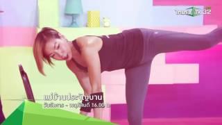 getlinkyoutube.com-[Teaser] แม่บ้านประจัญบาน 20 - 22 ธันวาคมนี้ ทางไทยรัฐทีวี