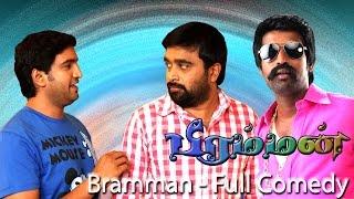 Bramman  - Full Comedy | Sasikumar | Lavanya Tripathi | Santhanam | Soori | Devi Sri Prasad