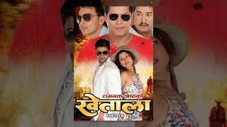 getlinkyoutube.com-KHETALA | New Nepali Full Movie 2072 | Rajesh Dhungana, Puskar Regmi, Monika Dahal