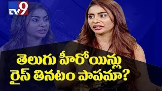 Rice eating Telugu girls cannot be slim : Actress Sri Reddy - TV9 Trending