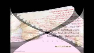getlinkyoutube.com-عيد ميلاد عهد