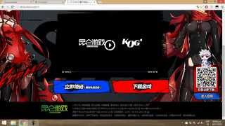 getlinkyoutube.com-Descargar Elsword Mobile [China]