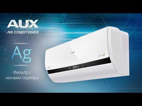 Кондиционеры AUX серии Smart Inverter LK700