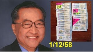 getlinkyoutube.com-หวยอดีตรัฐมนตรี ปรีดา งวดวันที่ 1/12/58 (เลขมงคล ปีพ.ศ. เกลี้ยง)