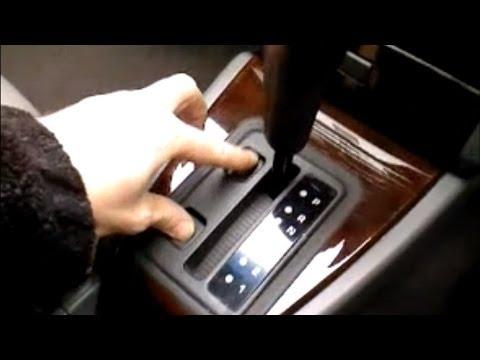 Automatic Gearbox Self Diagnosis Test. For Jatco Gear Box. Rover 800 825 KV6 Auto.