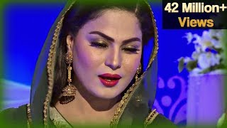 getlinkyoutube.com-Naat By Veena Malik | Meetha Meetha Hai Mere Muhammad Ka Naam | Aplus Entertainment