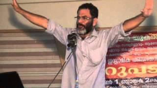 getlinkyoutube.com-The Rationale behind Islam (Malayalam) By E A Jabbar