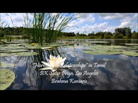 Harmony in Relationships Tamil