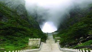 getlinkyoutube.com-La MONTAÑA de la PUERTA al CIELO en China | Tianmen Shan, La Puerta al Cielo | Conocetu MundoWeb
