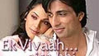 Ek Vivaah Aisa Bhi - 1/12 - With English Subtitles
