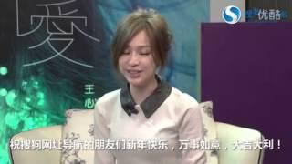 getlinkyoutube.com-蒼井そら 中国語