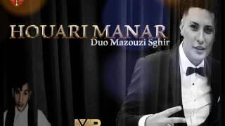 getlinkyoutube.com-Houari Manar - Relation infidèle (Duo Mazouzi Sghir)