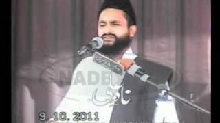 getlinkyoutube.com-110 132 ALLAMA AZHAR HUSSAIN HAIDRY SON OF ALLAMA TAJJUDDIN HAIDRY