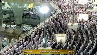 getlinkyoutube.com-صلاة الفجر - الشيخ صالح آل طالب - المسجد الحرام - الخميس 29 رمضان 1436