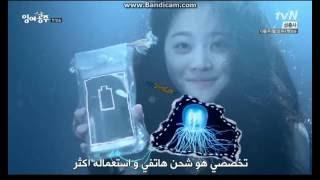 getlinkyoutube.com-المسلسل الكوري الاميرة الفائضة الحلقة 1:::1 (( حورية البحر ))