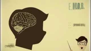 getlinkyoutube.com-Психология и Реклама