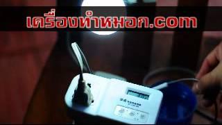 getlinkyoutube.com-เครื่องควบคุมอุณหภูมิตู้ฟักไข่ 600 บาท โทร 0990049789