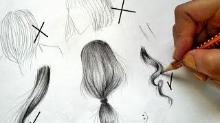 تعلم رسم الشعر كالمحترفين | للمبتدئين | How to draw hair