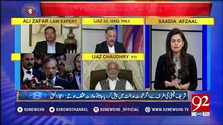 92 at 8 || Arif Alvi, Capt Safdar trade barbs in National Assembly- 15 March 2018 - 92NewsHDPlus