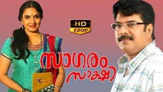 Malayalam Full Movie Sagaram Sakshi   Mammootty, Sukanya, Thilakan