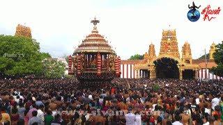 நல்லூர் கந்தசுவாமி கோவில் தேர்த்திருவிழா 20.08.2017
