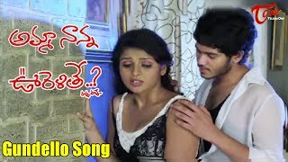 getlinkyoutube.com-Amma Nanna Oorelithe Movie Promo Song | Gundello | Siddharth Varma | Shilpasri