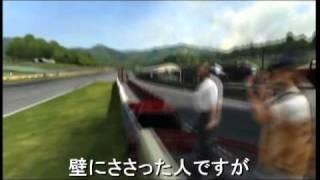 getlinkyoutube.com-[Forza3]今までで一番荒れたオンライン対戦 [Full]