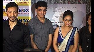 getlinkyoutube.com-Choukath | Bengali Movie | Premiere Show | Sourav Ganguly | Team Choukath
