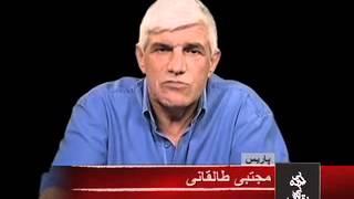 getlinkyoutube.com-بی پرده بی تعارف با مجتبی طالقانی - 1