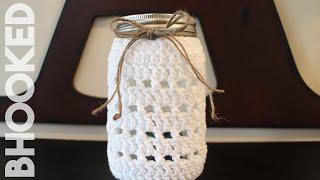 getlinkyoutube.com-How To Crochet a Mason Jar Cozy